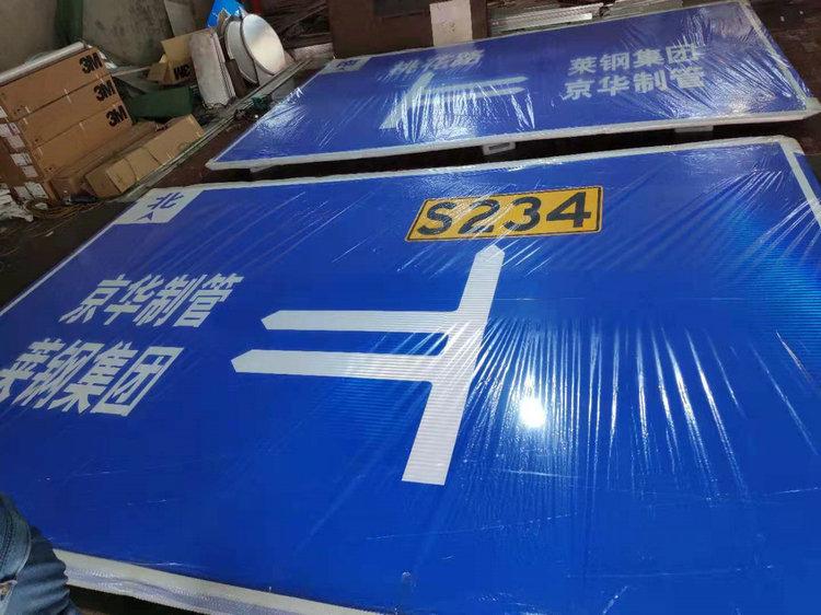 海南交通标志牌