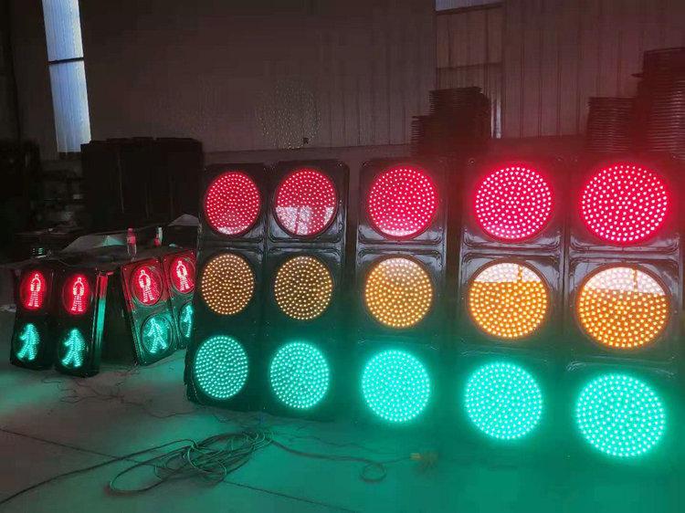 陕西交通信号灯