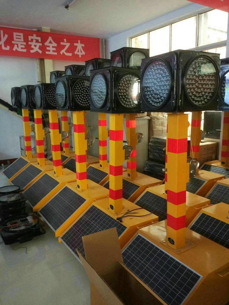 台湾移动太阳能信号灯