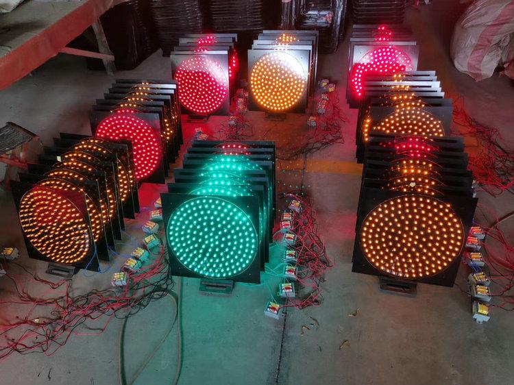 台湾红绿灯